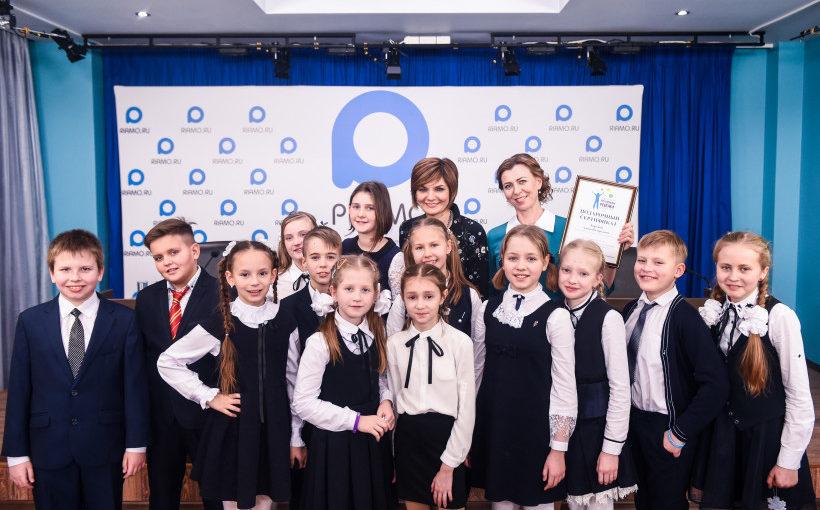 Детский омбудсмен Подмосковья наградила победителя конкурса «Мой любимый учитель»
